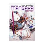 Livre Le manuel du Mangaka débutant