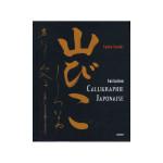 Livre Calligraphie japonaise Initiation